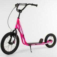 Самокат Corso MX 20204 Розовый