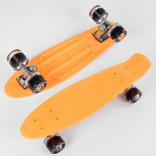 Скейт Пенни борд Best Board 2325 Ярко-желтый