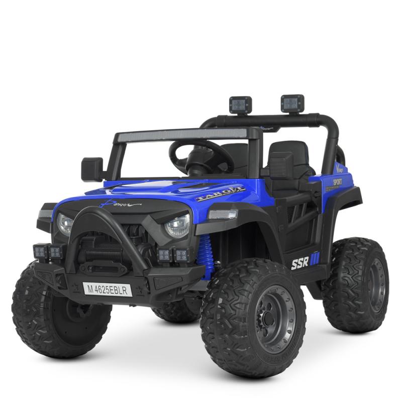 Детский электромобиль с пультом управления Bambi M 4625EBLR-4 Синий