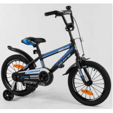 Детский двухколесный велосипед Corso Aerodynamic ST-16120 Чер