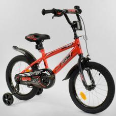 Детский двухколесный велосипед Corso EX-16 N 5083 Оранжевый