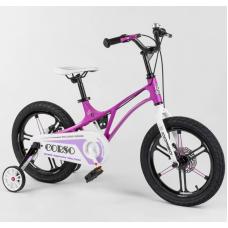 Детский двухколесный велосипед Corso LT-22900 Фиолетовый