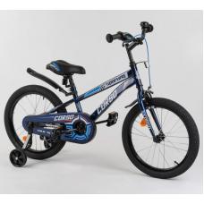 Детский двухколесный велосипед Corso R-18451 Синий