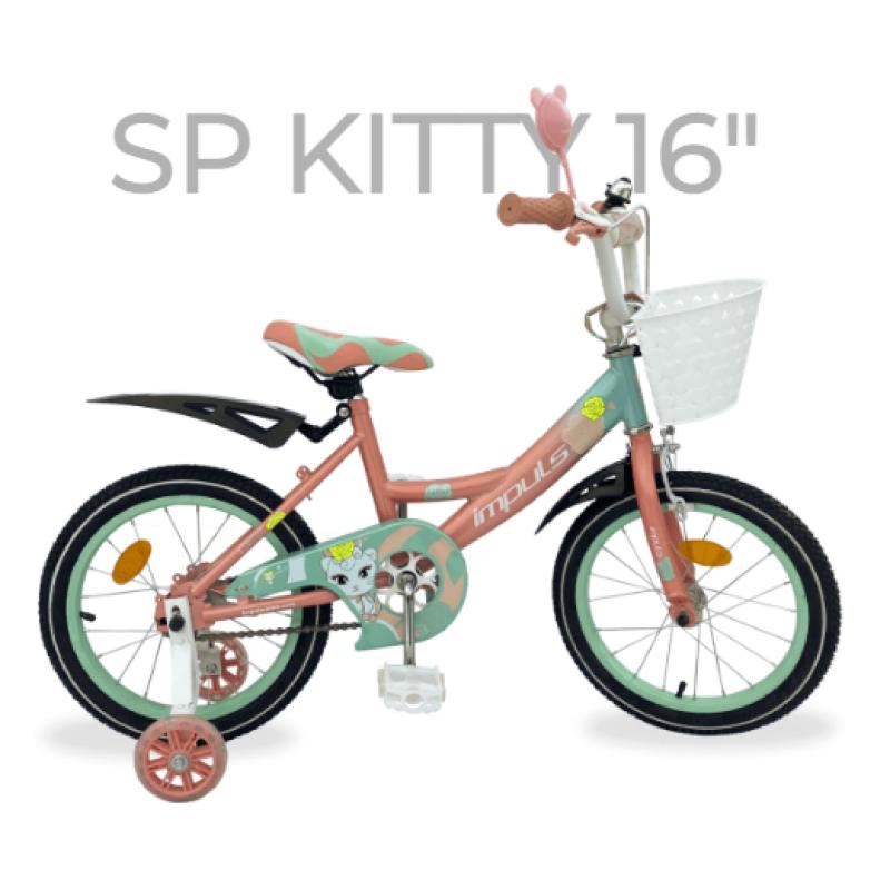 Детский двухколесный велосипед Impuls-bike Beaver SP Kitty 16 Карамельный
