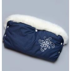 Муфта для коляски с опушкой Модный карапуз Синий (03-00438-4)