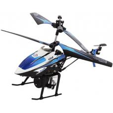 Брызгающийся вертолет на радиоуправлении WL Toys Spray Синий